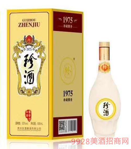 珍酒1975-53度500ml