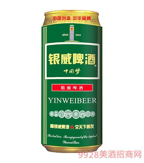 �y威啤酒中���粢桌�罐500ml