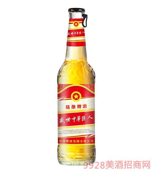 盛世中�A巨人精�啤酒�壤��w10度