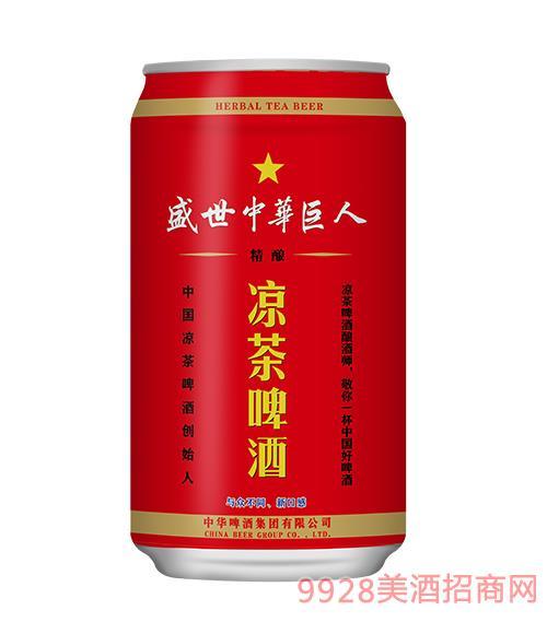 盛世中华巨人凉茶啤酒易拉罐330ml