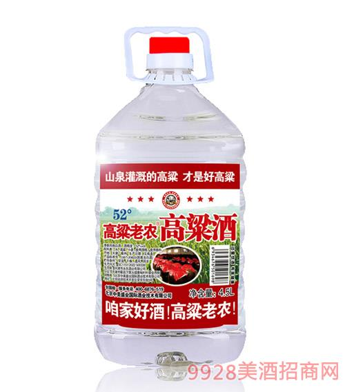 高粱老农高粱酒52度4.5L