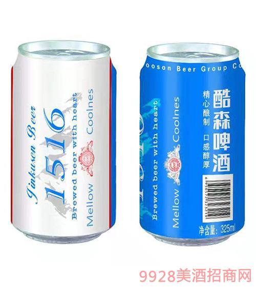 酷森啤酒(蓝罐)325ml