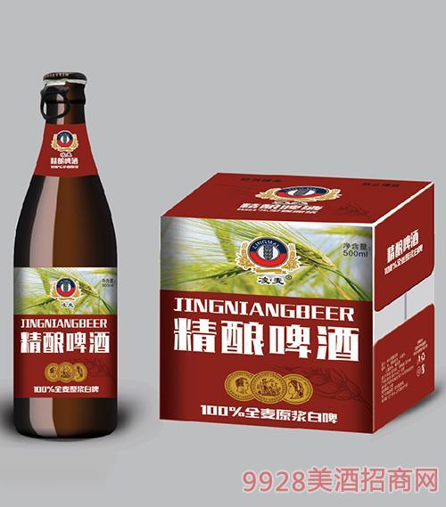 凌麦精酿啤酒500ml