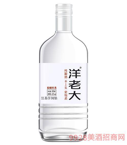 洋老大酒52度500ml