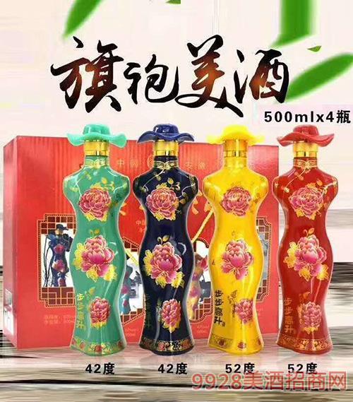 旗袍美酒500mlx4