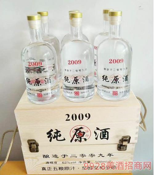 �原酒2009-62度500ml
