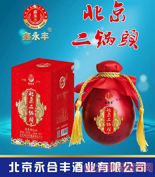 鑫永�S北京二��^酒42度500ml�t瓶