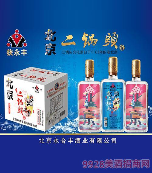�@永�S北京二��^酒42度500ml