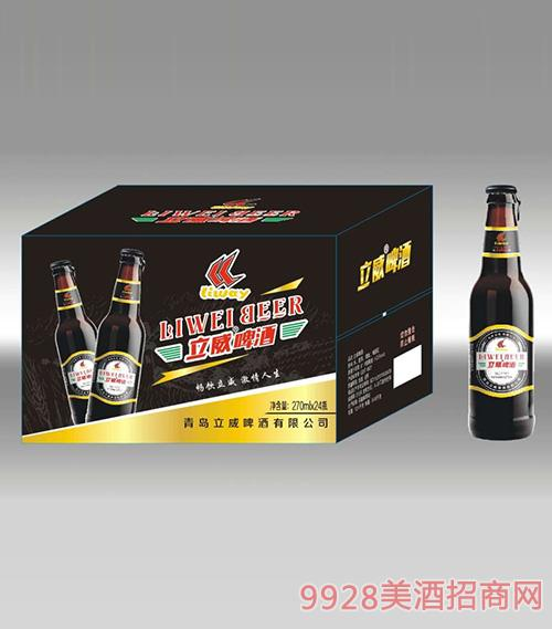 立威啤酒270mlx24瓶(黑箱)