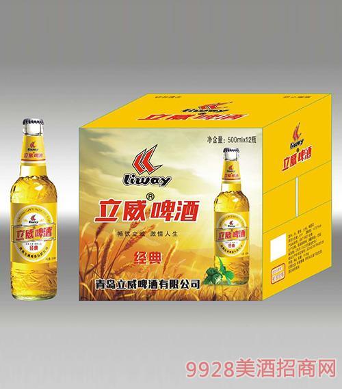 立威啤酒�典500mlx12瓶