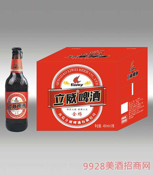立威啤酒金樽460mlx12瓶