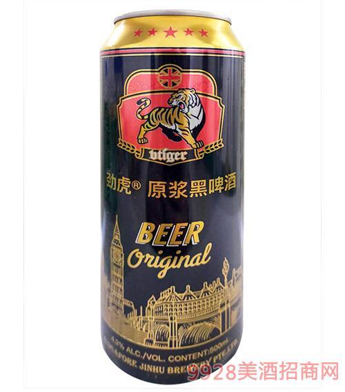 新加坡�呕⒃��{黑啤酒500ml
