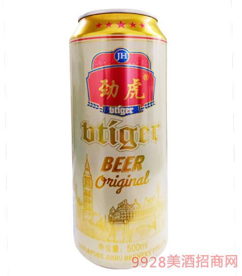 新加坡�呕⒃��{白啤酒500ml