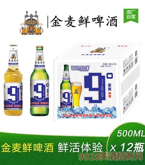 金���r啤酒9度500mlx12白箱