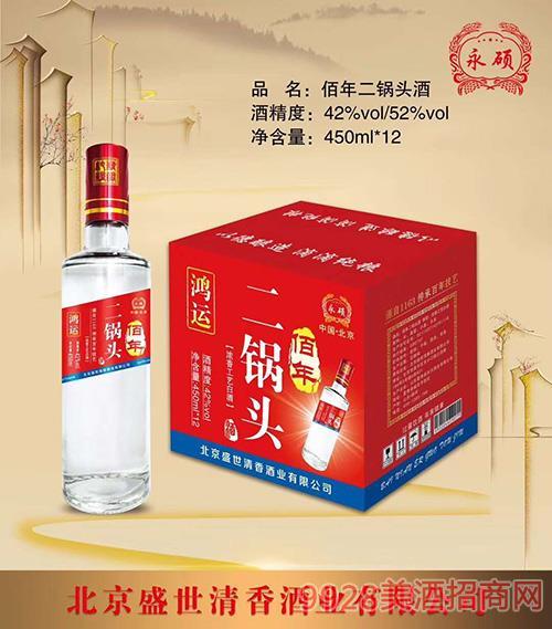 永�T百年二��^酒450mlx12