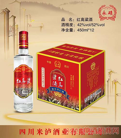 永�T�t高粱酒450mlx12