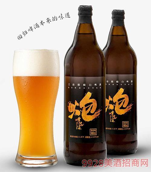 炮啤先森精�白啤酒