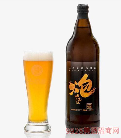 炮啤先森精�啤酒