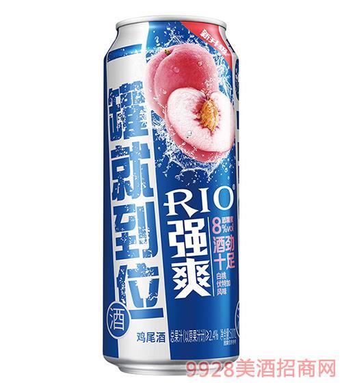 RIO-8度��爽�u尾酒水蜜桃味500ml