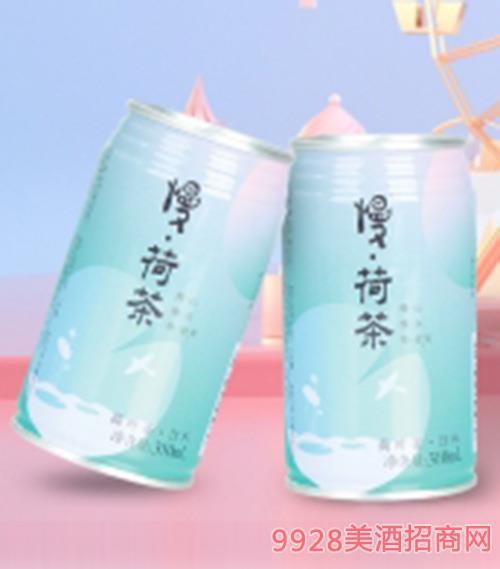 天之方 慢荷茶 310ml 荷叶茶健康饮品