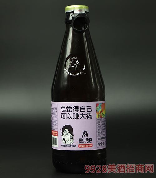 西柚拉格啤酒(紫色)
