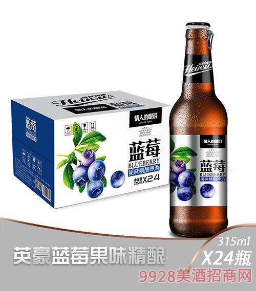英豪�{莓果味精�315mlx24瓶