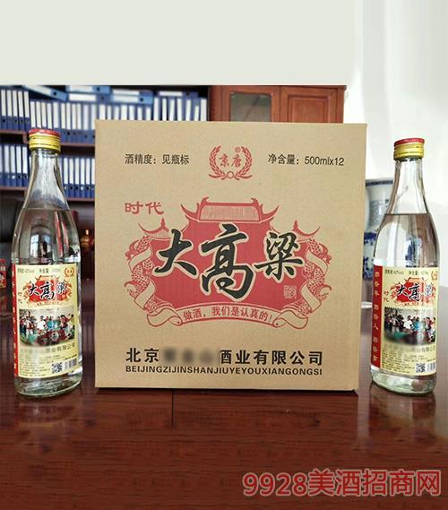 京唐大高粱酒42度500ml