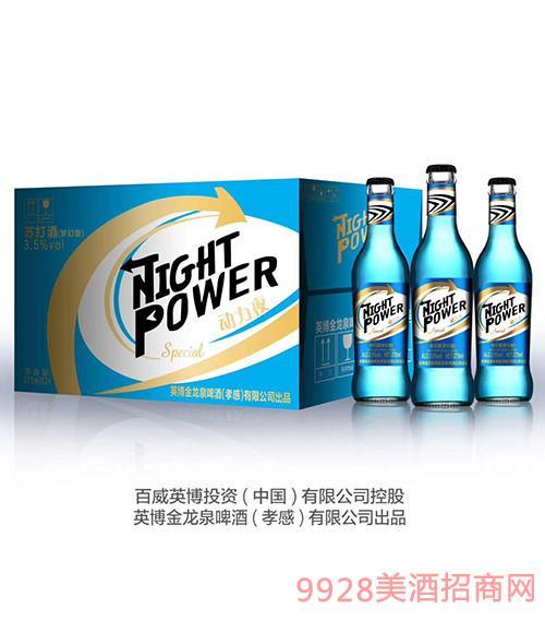 �恿σ固K打酒3.5度275ml(�艋眯�)