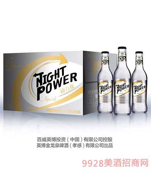 �恿σ固K打酒3.5度275ml(�情型)