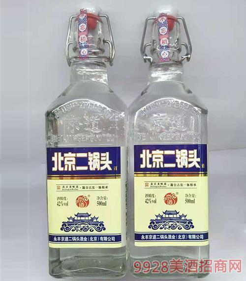 京道二锅头酒-蓝标