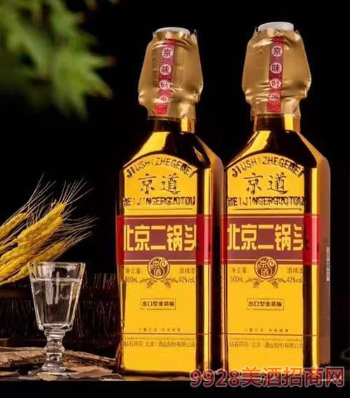 京道北京二锅头酒出口型金装版