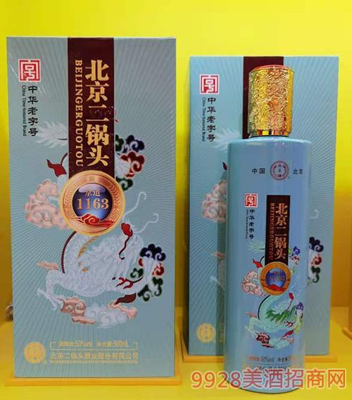 北京二锅头酒-京道1163-50度-青