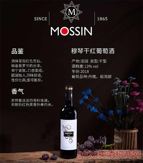 穆琴干红葡萄酒