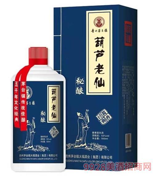 葫�J老仙酒・秘�