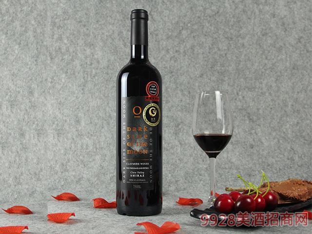 西拉月影干红葡萄酒