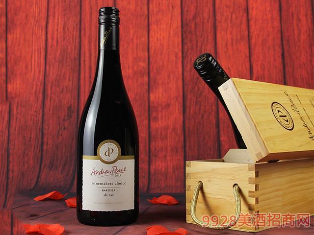 安德鲁皮士西拉子干红葡萄酒