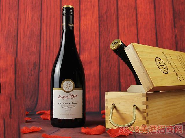 安德鲁皮士酒庄酿酒师的选择西拉子红葡萄酒