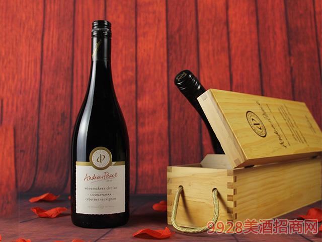 安德鲁皮士酒庄酿酒师的选择赤霞珠红葡萄酒