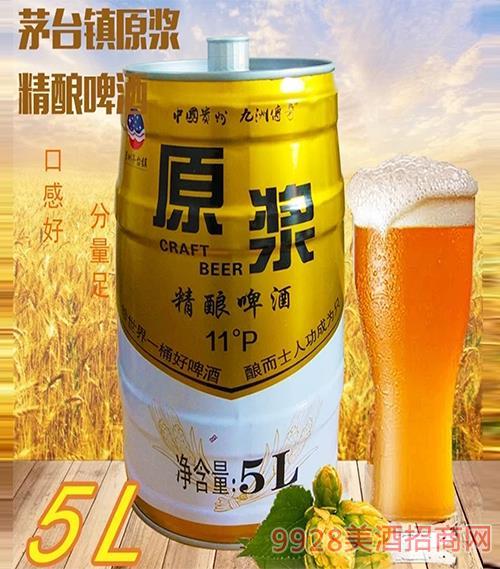 茅台镇原浆精酿白啤酒5L