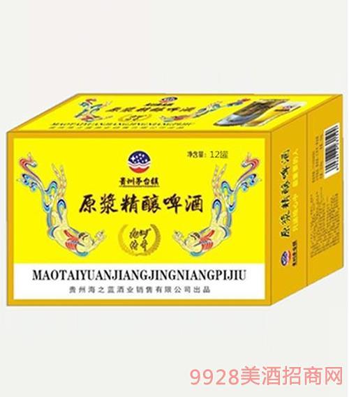 茅台镇原浆精酿啤酒500mlx12罐