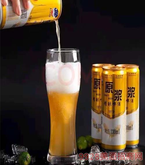 茅台镇原浆精酿啤酒330ml