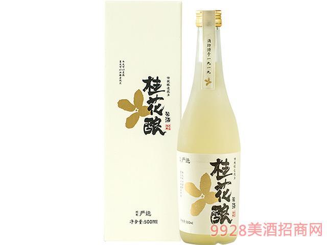 �W易�肋x桂花�米酒