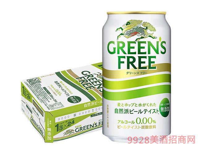 麒麟一番榨格林富力无酒精啤酒风味