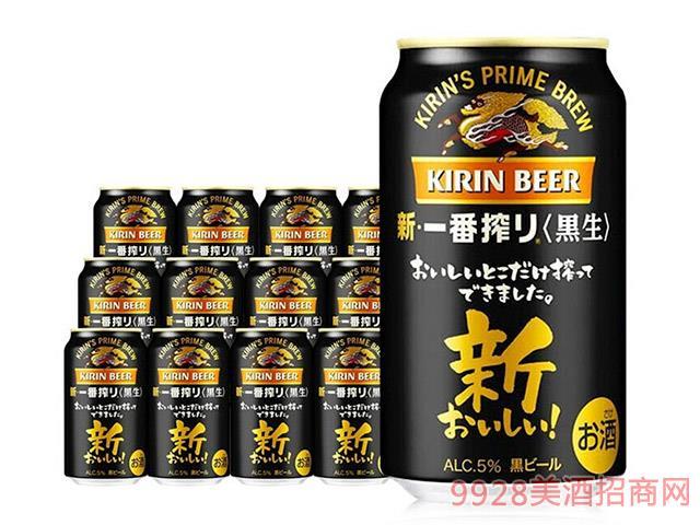 麒麟啤酒-麒麟黑生350ml