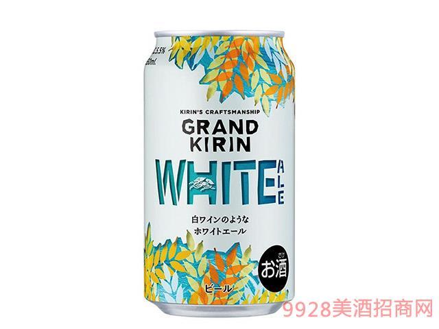 格兰麒麟啤酒淡色艾尔IPA啤酒--350ml