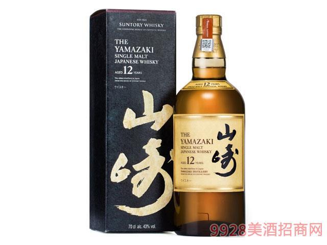 三得利山崎12年威士忌700ml