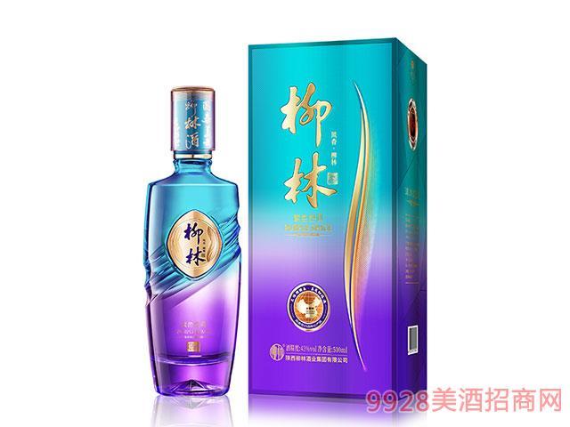 柳林酒・紫色空�g
