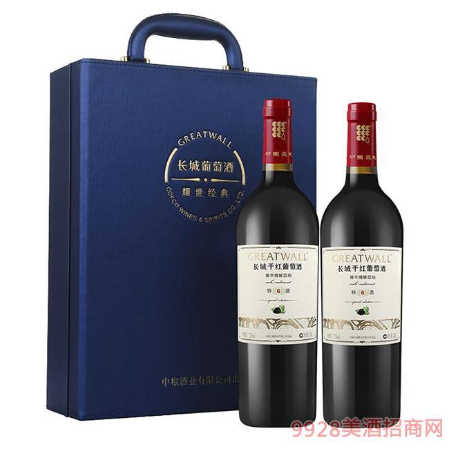 长城 耀世经典 干红葡萄酒 750ml