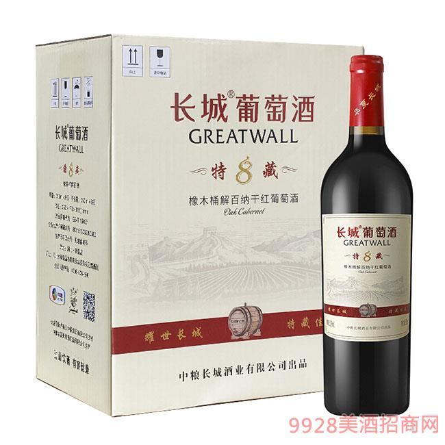 长城 耀世东方 特藏8年橡木桶解百纳干红葡萄酒 750ml