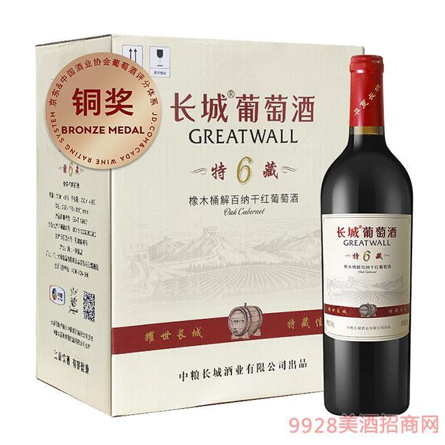 长城 耀世东方 特藏6年橡木桶解百纳干红葡萄酒 750ml